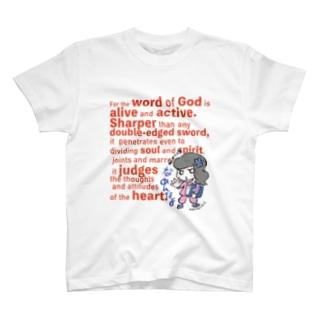 ヘブル4:12 T-shirts