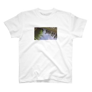 毎日が夏休み T-shirts