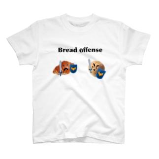 パン攻め T-shirts