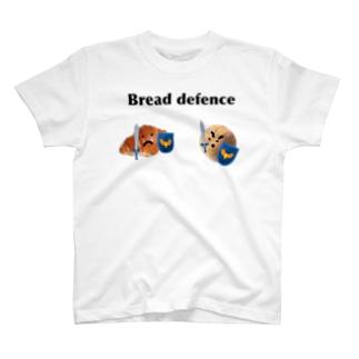パン守り T-shirts