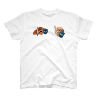 パン攻防 T-shirts
