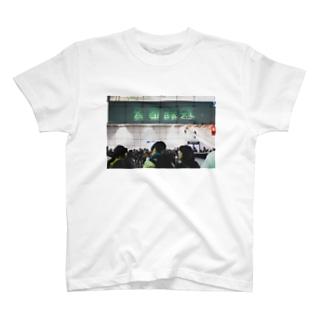 反転 T-shirts