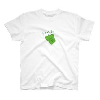 うれピーマン T-shirts