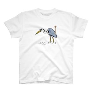 じーーーっ(アオサギ) T-Shirt