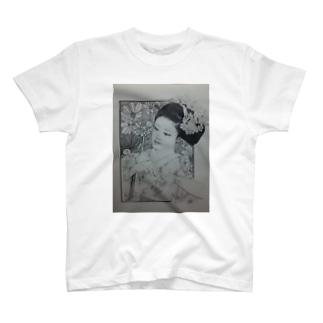 優雅に…そして華やかに T-shirts