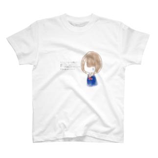 Life T-shirts