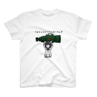 🍤 T-shirts
