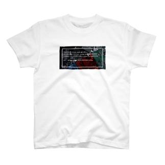 電子基板  T-shirts