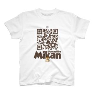 胡麻柴みかんQR T-shirts