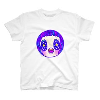 星空を見上げる乙女 T-shirts