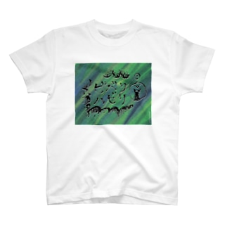 ビバリハビリ! T-Shirt