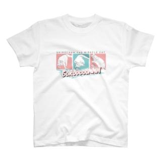 シロチャンごろ〜ん PINK T-shirts
