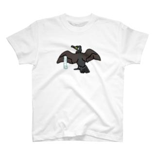 自然乾燥派(カワウ) T-Shirt