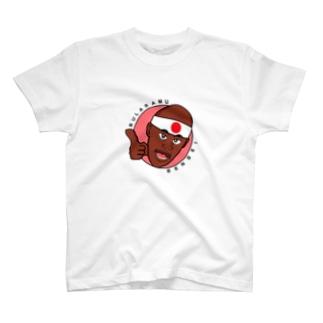 ぶらさむ先生ロゴ T-shirts