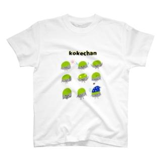 苔ちゃん T-shirts