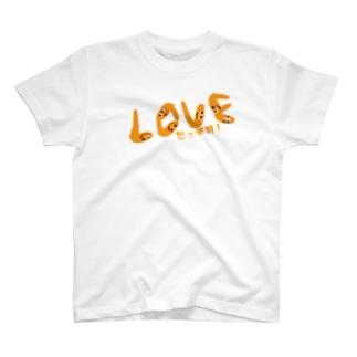 LOVEだっ手羽 T-shirts
