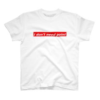 ポイントいりません。 T-shirts