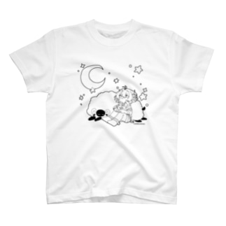 おやすみひつじくんとしずかなよる T-shirts