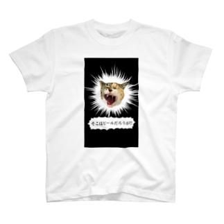 最後の力を振り絞り物言う猫 T-shirts