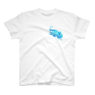 はしうおの青々 T-shirts