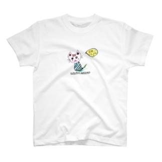 宿題ってだるいよね(色付き) T-shirts