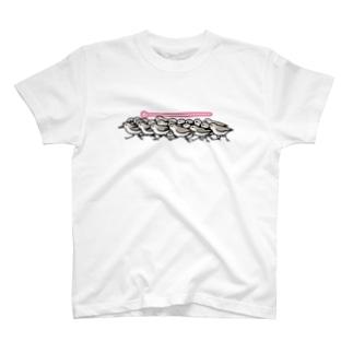 わーーーーー(ミユビシギ) T-Shirt