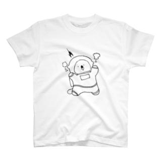 宇宙で大事な石と貝を手放してしまったラッコ T-shirts