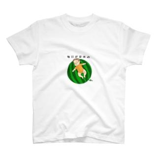 毎日が夏休みな赤ちゃん T-shirts