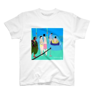 スペクタクル横綱 T-shirts