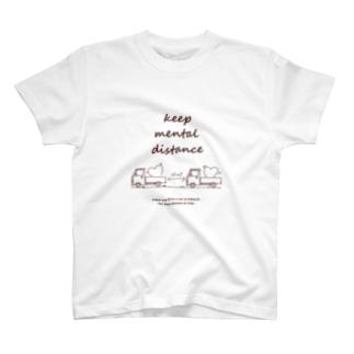 キープメンタルディスタンス T-shirts