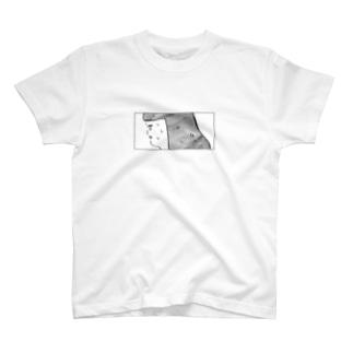 汗かきガール T-shirts