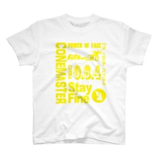 ELEMENT 黄 淡色 T-shirts