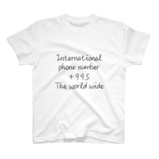 ジョージアの国際電話番号は+995 T-shirts