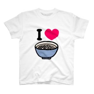 アイラブうどん T-shirts