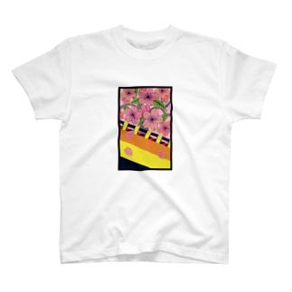花札 桜に幕 T-shirts