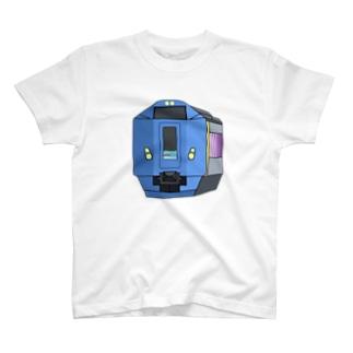 特急シリーズ★スーパー北斗 T-shirts