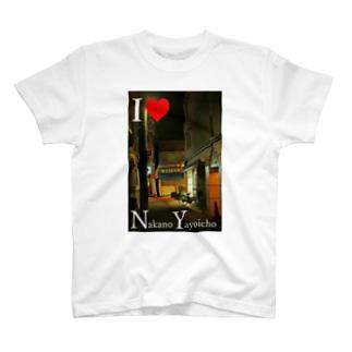 I love NY アイラブNY 中野区 弥生町 T-shirts