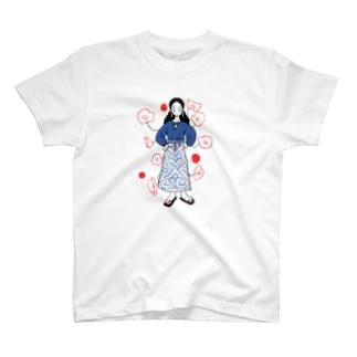 お花だよ〜 T-Shirt