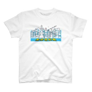 未来世紀都 T-shirts