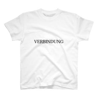 VERBINDUNG T-shirts