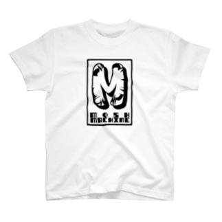 SHONANDAIPUNXのMOSHMACHINE ロゴTee(ブラックプリント) T-shirts