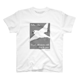 文鳥のつばさ グレー T-shirts