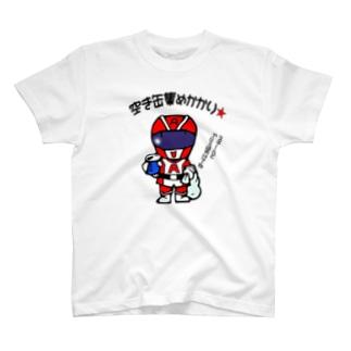 エコ戦隊 エコレンジャー★役割 T-shirts
