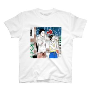 銭湯女子・Tシャツ T-shirts