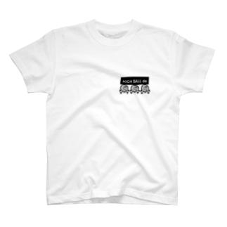 ハイボールで T-shirts