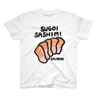 おはぎ屋のすごいさしみ T-shirts
