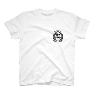 酒呑合組合 T-shirts
