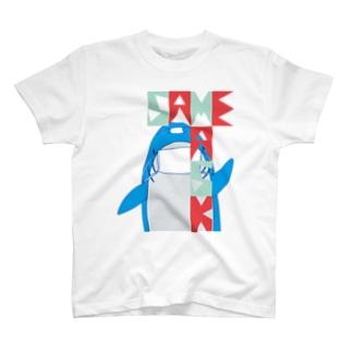 MASK_SAME T-shirts