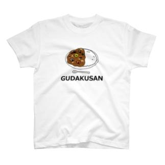 だんごむしカレー T-shirts