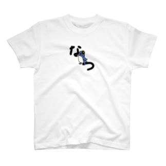 クール×シュール×ペンギン T-shirts